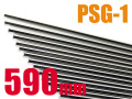 �饤�饯�� EG�Х�� 590mm