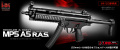東京マルイ ライトプロ MP5A5 R.A.S.