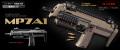 ����ޥ륤 MP7A1 ���顼��ǥ�