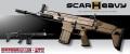 ����ޥ륤 SCAR-H