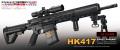 ����ޥ륤 HK417