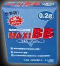 マルシン 6mmマキシBB弾・0.2g・3500発入り