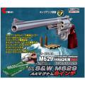 ���饦�� S&W M629 8����� ���ƥ�쥹