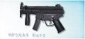 マルゼン ガスブローバック MP5KA4クルツ [エアガン/エアーガン/ガスガン]