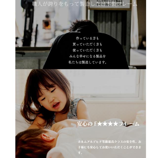 収納ベッド|日本製花照明ベッド