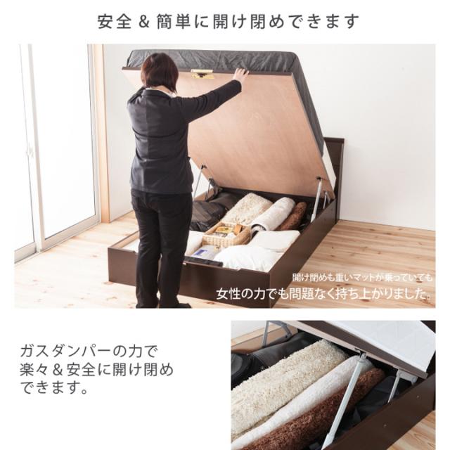 ガス圧収納ベッド