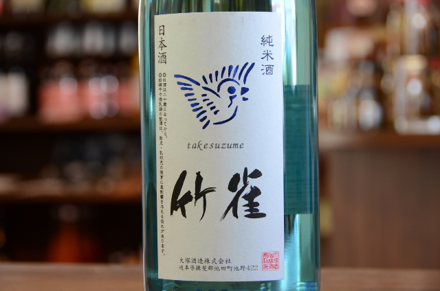 竹雀 超辛口純米無濾過生原酒1800ml blue sky bottle