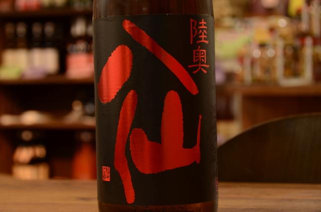 陸奥八仙 芳醇辛口純米生原酒1800ml(八戸酒造)