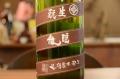 睡龍(すいりゅう)きもと純米21BY古酒  1800ml