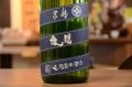 睡龍(すいりゅう)純米原酒古酒 平成16年醸造1800ml