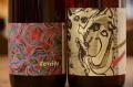 ダニエル・サージュ/グランジ・バラ・フェヴリエ(赤)とニクタロピ2本セット(赤)