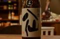 陸奥八仙  純米吟醸無濾過生原酒 黒ラベル1800ml