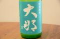 大那(だいな)特別純米仕込み壱号 初しぼり無濾過生酒720ml