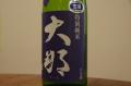 大那(だいな)特別純米きもと造り 自社田美山錦無濾過生原酒