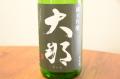 大那(だいな)純米吟醸 山田穂 1800ml