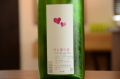 愛宕の松(あたごのまつ)純米吟醸ひと夏の恋720ml 夏酒