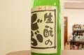 睡龍(すいりゅう)純米きもとのどぶ 火入 1800ml