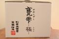甕雫(かめしずく)極 芋焼酎20度 1800ml