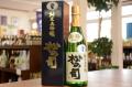 松の司 純米大吟醸 陶酔生酒720ml