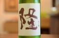 隆(りゅう)純米吟醸 美山錦五拾五火入720ml