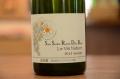 Sans Soufre Rurale Dela Blanc 発泡にごりワイン(白)750ml