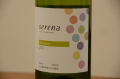 中央葡萄酒 セレナ デラウェア(白)やや甘口