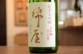 綿屋(わたや)純米大吟醸山田錦45%720ml