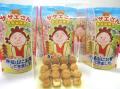 【身延山限定】サザエさん人形焼き(10個入り)