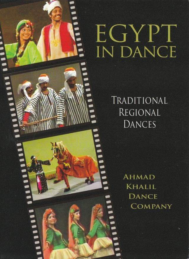 【DM便で送料無料】パフォーマンスDVD/フォークロア/民族舞踊団 「エジプトインダンス」