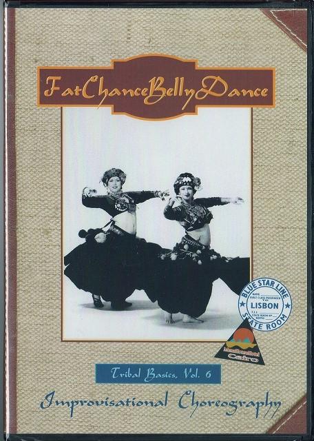 【DM便で送料無料】レッスンDVD/ATS/テクニック基礎&コンビネーション 「ファットチャンスベリーダンスシリーズ第6巻:即興振付」