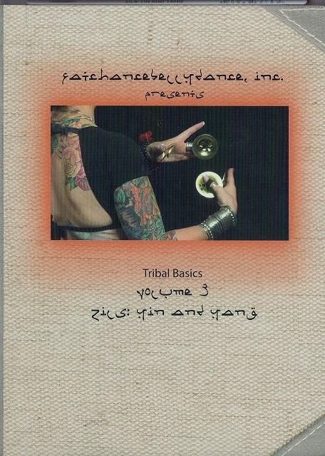 【DM便で送料無料】レッスンDVD/ATS/テクニック基礎&コンビネーション 「ファットチャンスベリーダンスシリーズ第3巻:ジル」