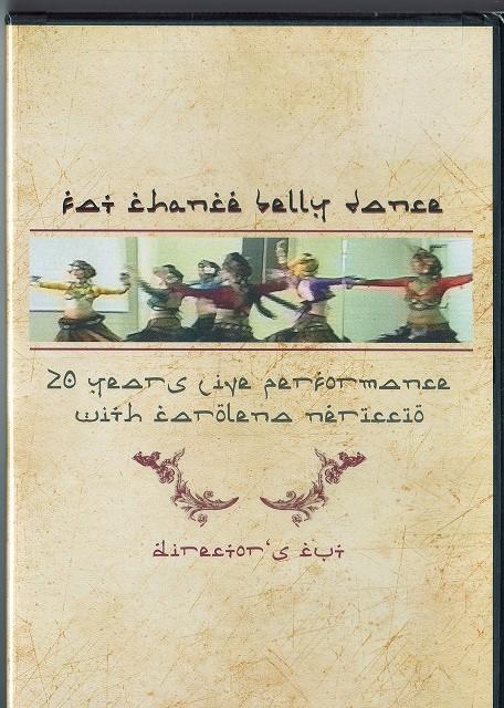 【DM便で送料無料】パフォーマンスDVD/ATS 「ファットチャンスベリーダンスシリーズ:20年間のライブパフォーマンス集」