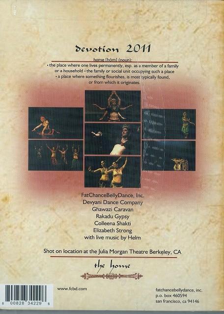 【DM便で送料無料】レッスンDVD/ATS/テクニック基礎&コンビネーション/2枚組 「ファットチャンスベリーダンスシリーズ第9巻:ステップ解剖」