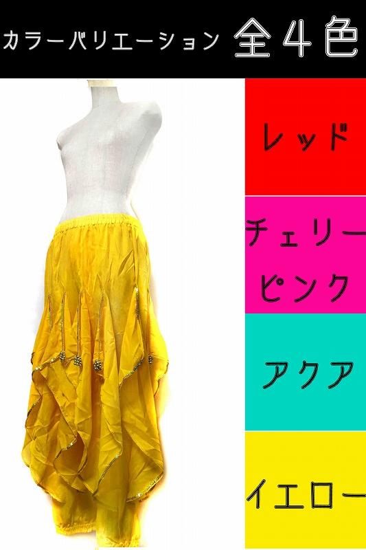 【ハーレムパンツ】   ペタルパンツ/全4色