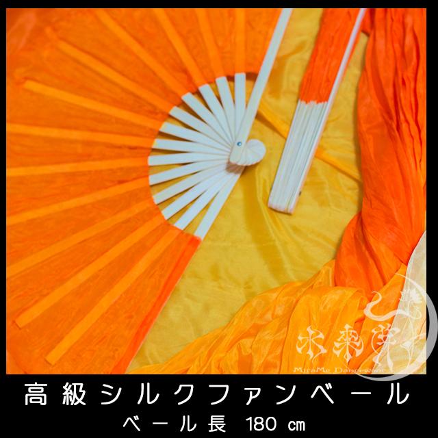 オレンジグラデーション