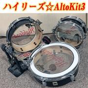 ハイリーズ☆AltoKit3