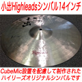 小出Highleadsシンバル(11~14インチ)