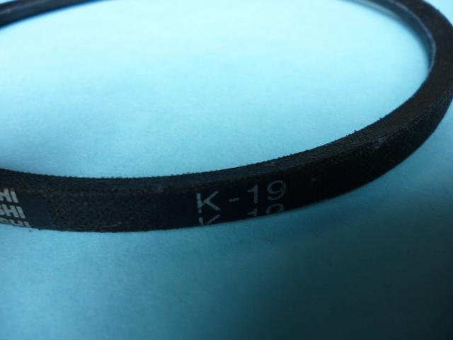 Vベルト 「K19」 「K20」