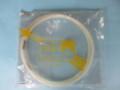 「長期在庫品」 SUISEI  CF2-S用「交換用ナイロンリングCFR-S」2本セット
