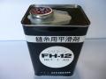 FH-12 シリコーンオイル 1キログラム