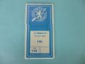 シュメッツ(SCHMETZ)  190(R)   MTx190【10本入り】