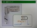 スイセイ   ひも折りラッパ   A5S  (テープ幅52mm仕上りサイズ18mm/テープ幅58mm仕上りサイズサイズ20mm/テープ幅70mm仕上りサイズ24mm)