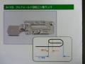 スイセイ   回転(完全)三巻ラッパ   A110S (薄物用T8mm/T10mm) (中厚物用M10mm)