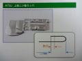 スイセイ 上巻二ツ巻ラッパ (A7SU)  (5mm/6mm/8mm)