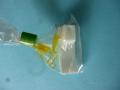 「長期在庫品」 SUISEI  テフロン 針穴中心「交換用テフロンのみT35CB」