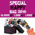 MISHKA SPECIAL HAPPY BAG 2016 (0016-17)