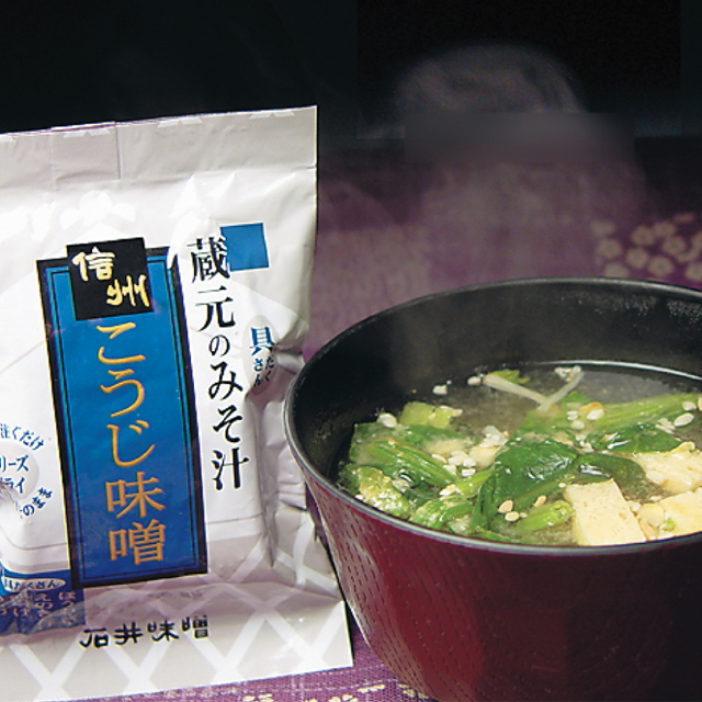 蔵元の味噌汁 米こうじ