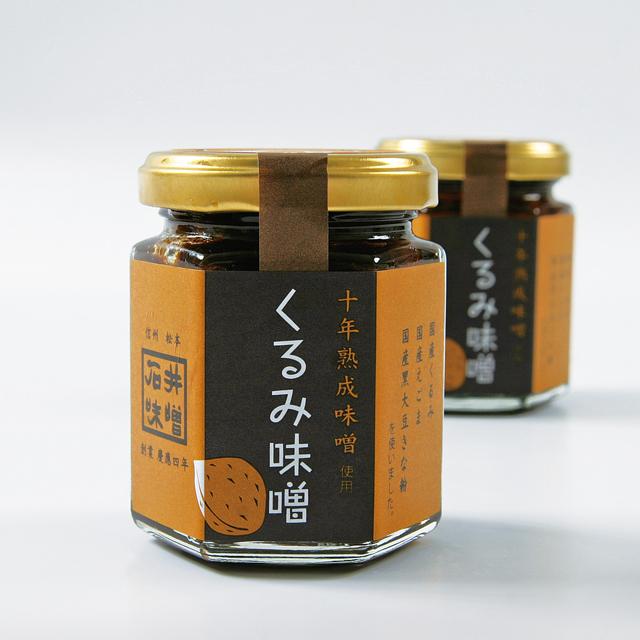 くるみ味噌