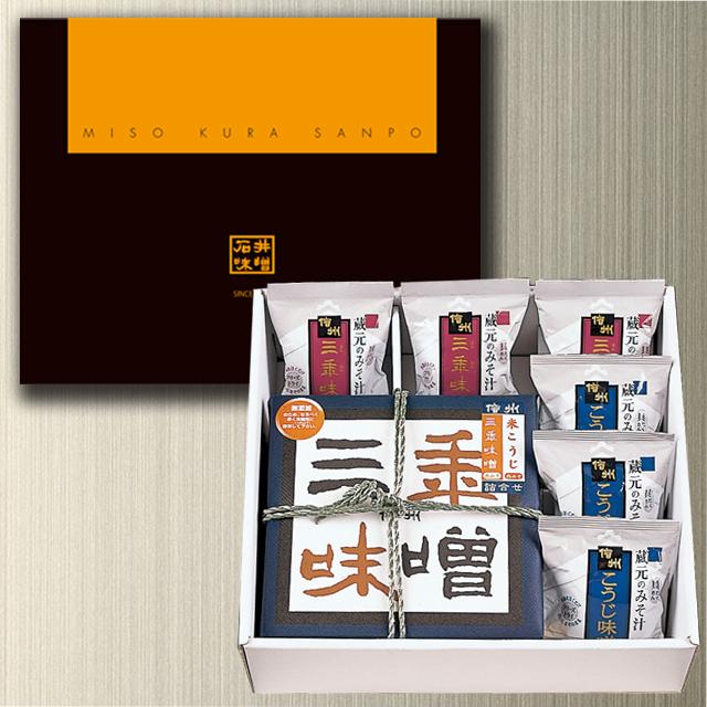 石井味噌特選ギフトS-24