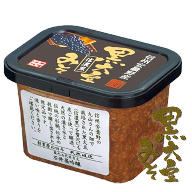限定醸造 黒大豆味噌